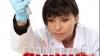 17 апреля -  Международный день больных гемофилией