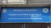 Открытия ЦИК: в избирательных списках Молдовы - 104 долгожителя и другие ошибки