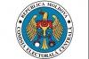 ЦИК: в Молдове созданы избирательные советы