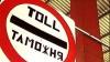 Протест автовладельцев: на повестке - таможенный пункт Джурджулешты