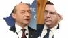 Цель визита Лупу в Бухарест - развитие двусторонних отношений и поддержка Молдовы перед ЕС