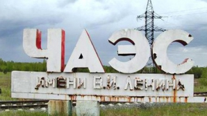 В Молдове вспоминают жертв Чернобыльской аварии
