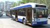 Авария в центре Кишинева привела к остановке троллейбусов (ВИДЕО)