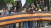 400-метровая Георгиевская лента растянута на главной площади Кишинева