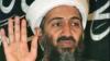 Фотографий убитого Усамы бен Ладена не будет