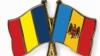 Первое совместное заседание правительств Молдовы и Румынии состоится во второй половине июля