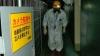 TEPCO: Во втором и третьем реакторах, возможно, расплавились топливные стержни