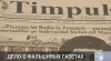 """Задержаны подозреваемые в выпуске фальшивой газеты """"Тимпул"""""""