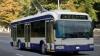 В новых троллейбусах проблематично использовать платформы для инвалидов