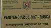 Инцидент в Руске: ВИЧ-инфицированная заключённая укусила надзирательницу