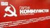 Коммунисты обижены на либералов, МВД и ГП за то, что те «говорили о прошлом Тофана» без его разрешения и грозятся дойти до ЕСПЧ