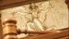 Проект закона о ликвидации экономических судов будет обсуждаться в парламенте