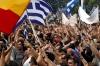 Крупнейшие профсоюзы госслужащих и частного сектора Греции объявили забастовку