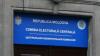 Второй тур выборов пройдет в 513 населенных пунктах