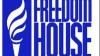 Freedom House: В РМ отмечен прогресс в области соблюдения гражданских свобод
