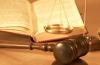 Национальный совет по реформам в юстиции проведет второе заседание