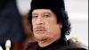 Международный уголовный суд в Гааге выдал ордер на арест Каддафи