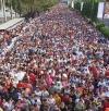 В 2011 году численность населения Земли превысит 7 миллиардов человек