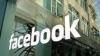 """""""Фейсбук"""" - вечеринка: подросток из Германии случайно пригласил на свой день рождения более 2 тыс. человек"""