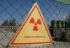 Трое подозреваемых в контрабанде урана останутся под арестом