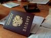Обладатели приднестровских паспортов будут получать гражданство РФ на общих правилах