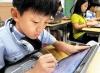 Южная Корея перейдет на электронные учебники