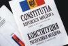 ЛДПМ ищет методы преодоления конституционного кризиса: Предложим текст новой конституции. Возможно, будет и референдум