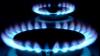 До 3 августа тысячи жителей столицы останутся без природного газа