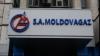 """""""Молдовагаз"""" не будет приостанавливать поставки газа """"Франзелуце"""""""