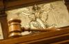 Минюст начал обсуждать с гражданским обществом проект реформирования органов юстиции