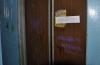 В Кишинёве 2 114 лифтов, из которых более тысячи изношены и подлежат замене