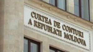 Парламент назначил пятерых новых членов Счетной палаты