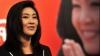 Премьер-министром Таиланда впервые стала женщина