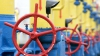 Украина сокращает импорт газа
