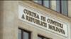 Счётная палата представит отчёт о результатах проверки деятельности Молдавской железной дороги