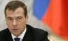 Россия ввела ряд санкций против Ливии