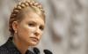 """""""Коммерсантъ"""": В 2009 Тимошенко поставила свою подпись под документом из-за шантажа со стороны Москвы"""