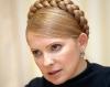 Бывший премьер-министр Украины Юлия Тимошенко арестована в зале суда
