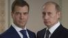 Медведев и Путин – возможные конкуренты на президентских выборах 2012