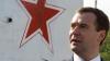 Намеченный визит президента России Дмитрия Медведева в Севастополь отменен