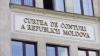 Счётная Палата заслушивает доклад кабмина об исполнении бюджета страхования за 2010 год