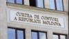 Сегодня СП представит отчет о проверке бюджета муниципия Бельцы