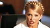 Юлия Тимошенко призывает демократические силы Украины не допустить установления диктатуры