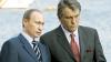 Виктор Ющенко вызывает в суд в качестве свидетеля Владимира Путина