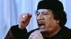 """Муаммар Каддафи призвал своих сторонников """"приготовиться к бою"""""""