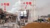 На АЭС «Фукусима» уровень радиации достиг смертельной отметки