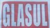 """Признаком стремления к свободе стало появление первой газеты на латинице - """"Glasul"""""""