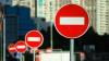 УЗНАЙТЕ, на каких улицах Кишинева сегодня будет ограничено движение