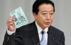 В Японии назвали кандидата на должность премьер-министра