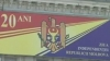 """Мэрия демонтирует """"неправильные"""" панно с изображением государственного флага"""
